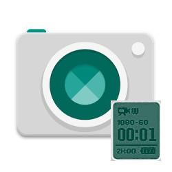 Réparation éran lcd devant GoPro Hero3+
